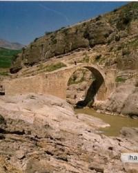 Gene Köprüsü, Hartlap Ilıcası, Döngele Ilıcası