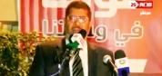 Mursi'nin Bu Görüntüleri Rekor Kırıyor